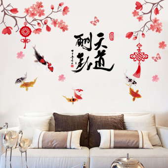 Chinese knot New Year Chinese New Year window wall stickers