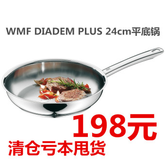 Harga Clearance dumped goods Germany WMF Fu Teng Bao diadem plus friedwok flat pot 24CM cooker available
