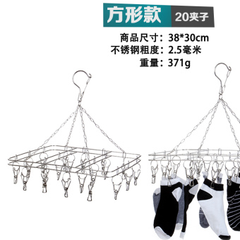 Clip multi-clip underwear Underwear Socks wind drying laundry clothes rack