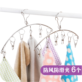 Clothes socks underwear clothes rack drying socks rack