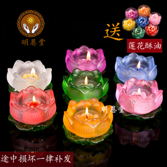 Harga Colorful glass Lotus lamp holder butter lamps fodeng long light lamp