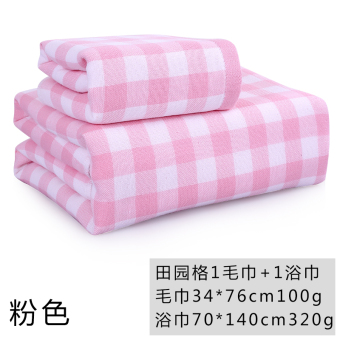 Couple's cotton adult extra-large thick bath towel