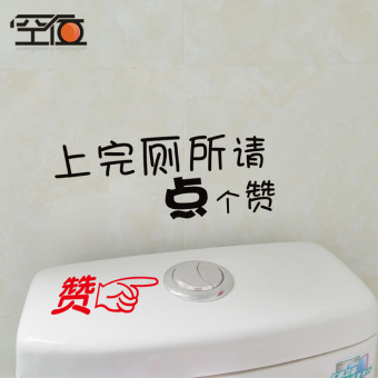 Harga Creative tea shop bathroom hand-washing room wall stickers promptstickers
