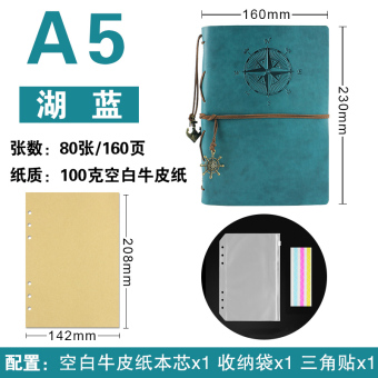 Creative travel A6 Japan and South Korea PIRATESHIP loose-leaf notebook notes BENSE.O