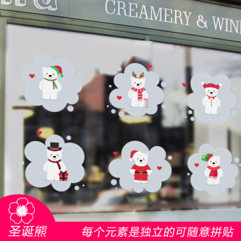 Harga Cute Christmas Bear bedroom living room wall stickers Decorative Sticker