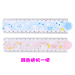 Deli students with 30CM folding ruler multi-function cartoon ruler stationery wave ruler folding ruler
