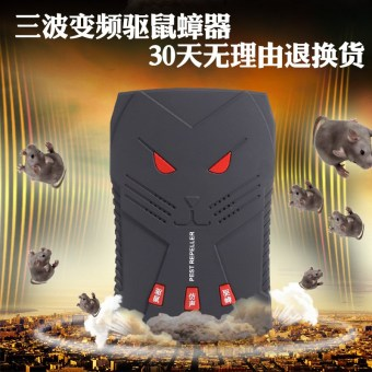 Electronic pest Repeller super sonic drive cockroach big power electric cat squirrel rodent control rat is home electronic cat