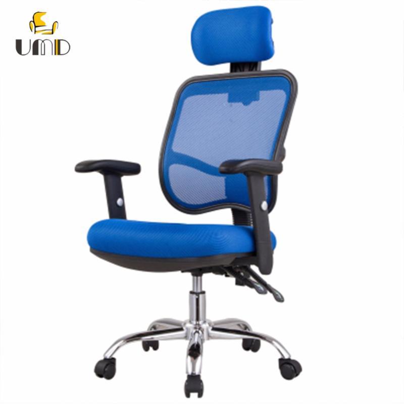 Ergonomic High Back Mesh Office Chair Swivel/Tilt/Lumbar Support J24(Blue) Singapore