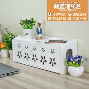 Flip management cable box wire storage box inserted row power linefinishing storage box plug cable board hidden fire management lineis - 2