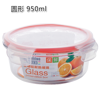 Food sealed box heat-resistant glass bowl of fresh storage box microwave lunch box with lid refrigerator storage box