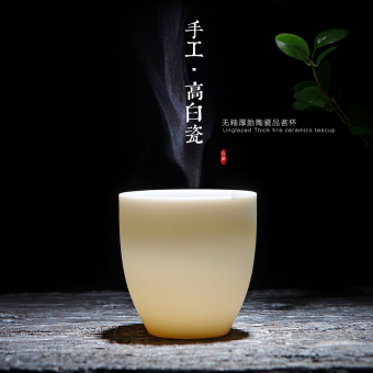 Germany-based Chinese kung fu cup white porcelain tea