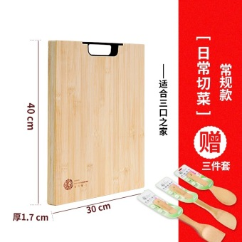 Good Housekeeping bamboo solid cutting board