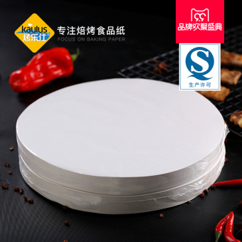 Grilled LVC barbecue paper 500 of barbecue paper round oil on paper steamer Pan paper on the oven silicone paper baking