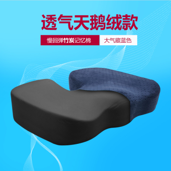 Computer Chair Seat Cushion taobao chair cushion memory cotton chair cushion, popular chair