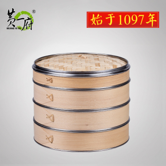 Heightening commercial small dumplings bamboo home wood steamer