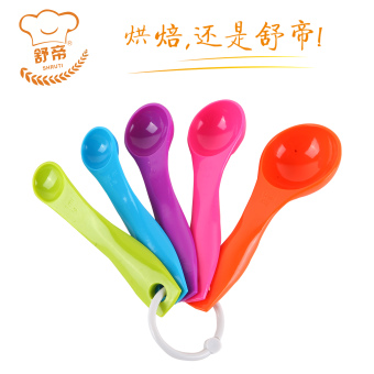 Harga Home colored baking colorful utensils measuring spoon baking tools