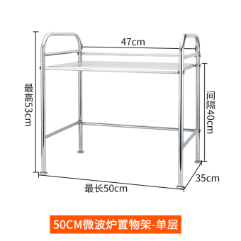 Home floor double layer oven support microwave oven rack