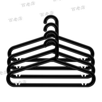 IKEA hanging clothing support hanger