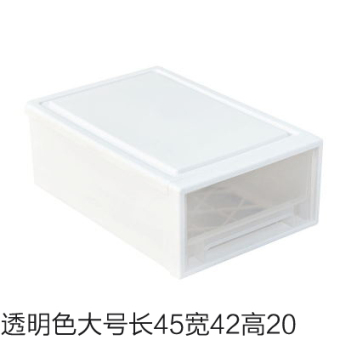 IKEA plastic transparent storage box drawer storage cabinets