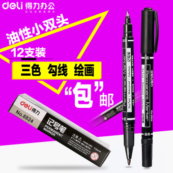Harga Deli double-ended fineliner marker