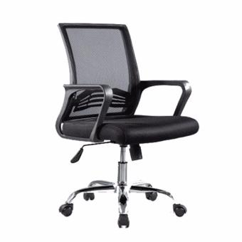Bently Office Chair C20 with Adjustable Back Support