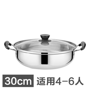 Harga Stainless steel household porridge pot small soup pot pots and pans nonstick milk pot gas cooker universal