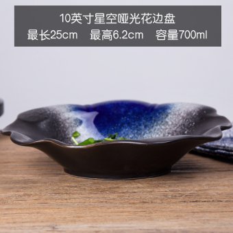 Harga Ceramic matte shaped bowls soup bowl large bowl home soup plate deep dish Western-style tableware