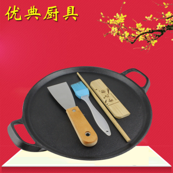 Harga Cast iron pancake pan frying pan cast iron griddle pancake uncoated gas cooker common nonstick specials
