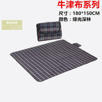 Oxford cloth foldable outdoor picnic mat moisture pad beach mat grass plaid waterproof camping cushion portable and durable