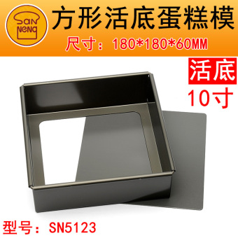 Dural square hearth baking mold can cheese biscuit cake mold pizza pan square baking pan 8 inch 10 inch
