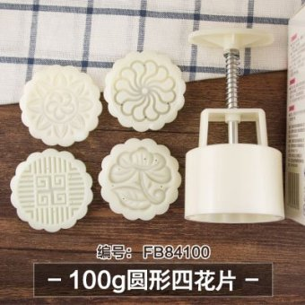 Sunny law off baking moon cake mold 50g 63g 100g mung bean cake mould pineapple cake mold
