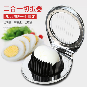Harga Kitchen supplies egg slicers dual use sliced diced salted duck egg egg slicer
