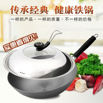 Harga 30cm traditional Chao Shao pig iron wok