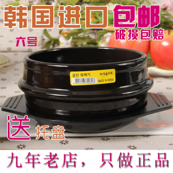 Harga South korea imported stone korean miso soup pot casserole bibimbap 6 ginseng chicken soup pot claypot rice noodle dishes