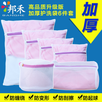 Harga Bang wo set bra underwear care wash bag laundry bag net bag washing machine personal care bags laundry bag fine