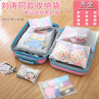 Harga Tao with ziplock packing bags storage bags clothing travel storage bag clothes sorting bags sealed bags