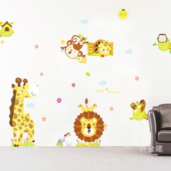 Harga Sell Like Hot Cakes Giraffe Lion Cartoon Wall Stickers The Bedroom of Children Room Sitting Room Nursery Wallpaper - intl