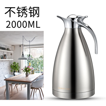 Harga Gold Key insulation pot home 304 stainless steel thermos warm kettle vacuum insulation European-style hot water bottle 2L
