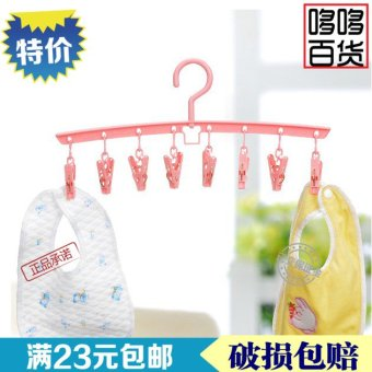 Harga Plastic hsbc serco antiskid hanger drying rack 8 clip underwear socks racks hangers can be replaced with a font