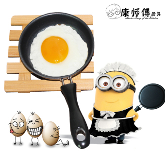 Harga Super adorable mini frying pan omelette pan non stick pan small pan electromagnetic furnace gas stove general