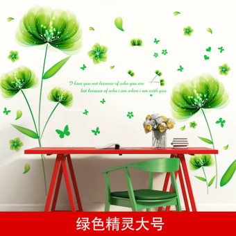 Harga Countryside cozy living room bedroom wall stickers sticker small fresh green spring flowers creative interior wall decoration