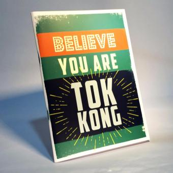 Harga believe you are tok kong Singlish notebook