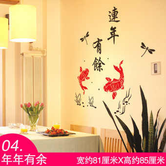 Harga Naughty era wall sticker chinese style folding fan office den living room wall wallpaper decoration