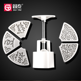 Harga Fan push/hand pressure moon cake mold (50 grams) 1 mung bean cake mould 5 motif moon cake mold