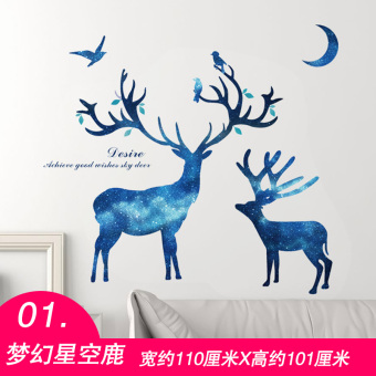 Harga Self-adhesive deer in the sky with stars wall sticker