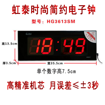Electronic clock wall clock minimalist living room home office digital single time led clock mute luminous watches and clocks