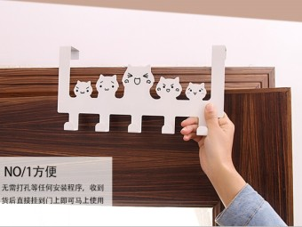 Harga Home multifunctional rain hung back door after door hook free nail hook trace animal shaped items