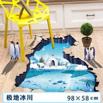 Harga 3d floating island glacier penguin polar bear creative wall sticker living room floor stickers three-dimensional decorative painting