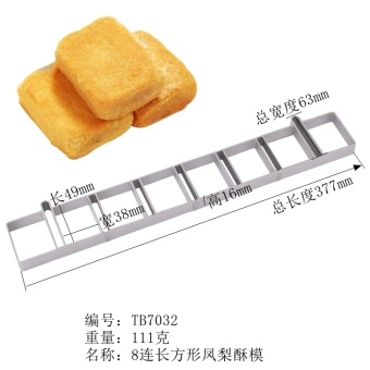 Harga 6 and even 8 and even more even baking mold pineapple cake ring cookie mold pineapple cake square rectangular elongated platoon mould