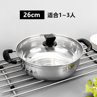 Harga Soup pot stainless steel pot electromagnetic furnace pot cook noodles pot soup pot shabu soup pot small pot home pot